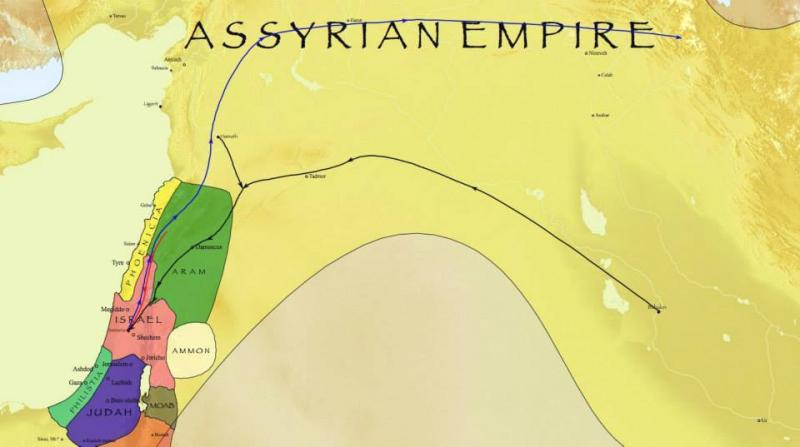 2 Kings 17: Assyria Conquered Israel.
