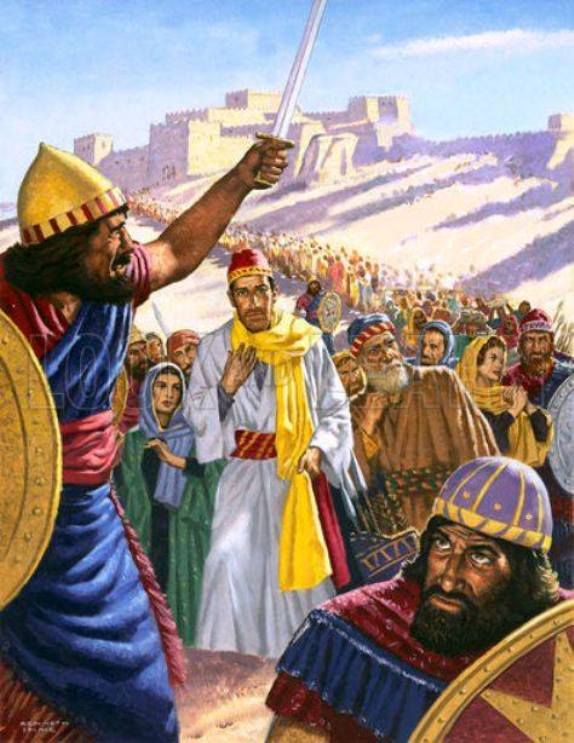 2 Kings 25 – Judah Was Taken to Captivity - By Nebuchadnezzar King of Babylon and His Army