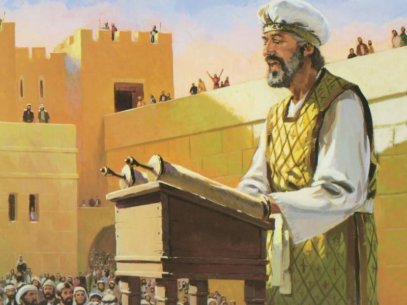 Ezra 7 – Ezra the Priest and Scribe Returned from Babylon to Jerusalem with A Letter from King Artaxerxes and Leading Men of Israel