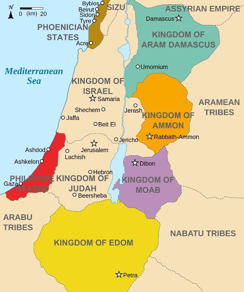 Numbers 32 – Reuben and Gad Inherited the Lands East of Jordan